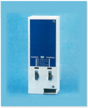 HOS ED1-25 25 Cent Dispenser