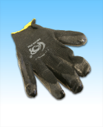 Cotton gloves with Rubber Grip