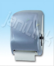 JL SJ Plain Style Lever Towel Dispenser