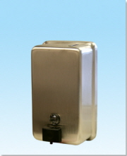 Stainless Tank Dispenser Vertical