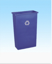 Station Paper Recycling Container